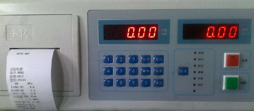 数显式抗折抗压试验机操作系统图