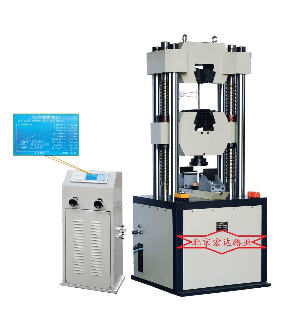 WE-600B液晶数显式液压万能试验机图